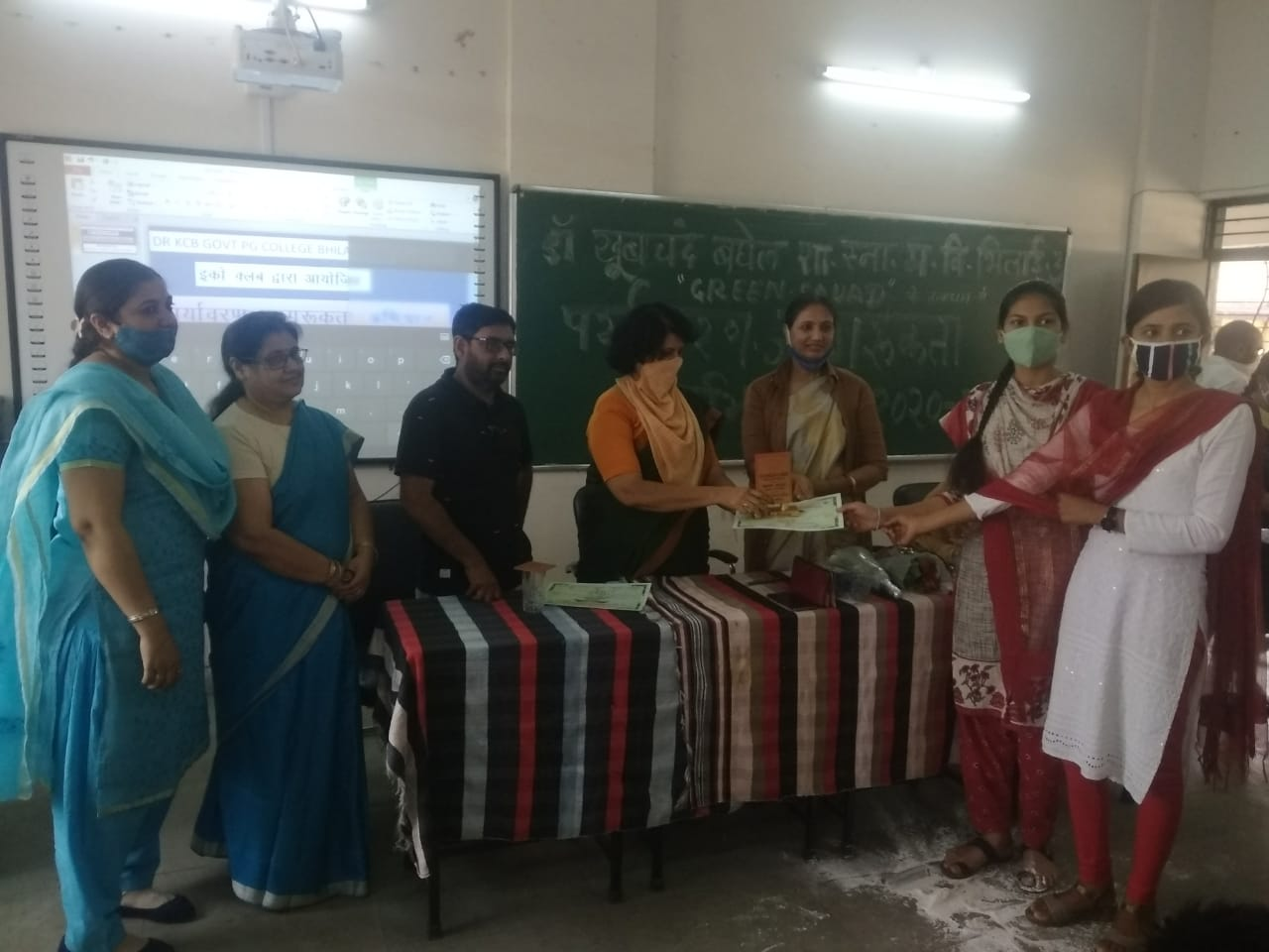 Photo- Dr. Khoobchand Baghel Govt. PG College, GE Road, Bhilai-3, Durg (C.G.)